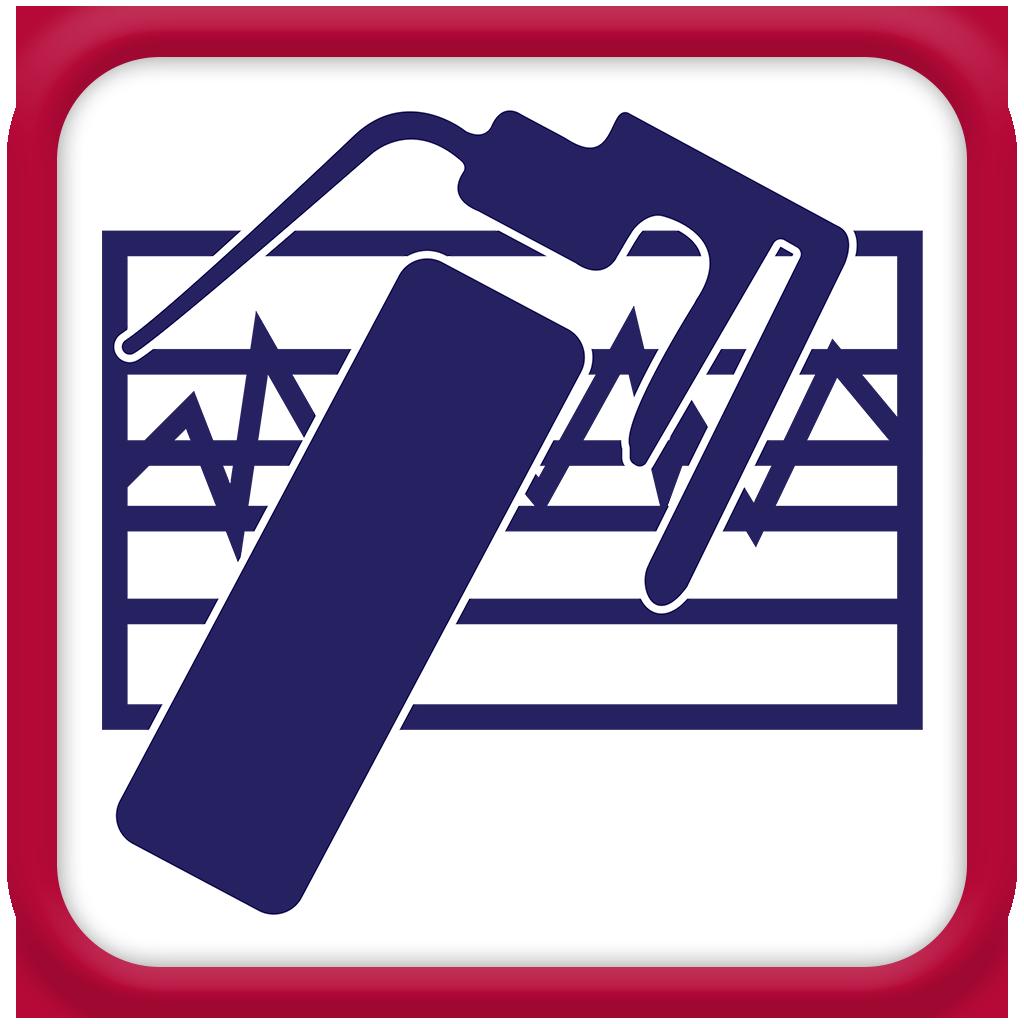 MEX Preventative Maintenance Icon